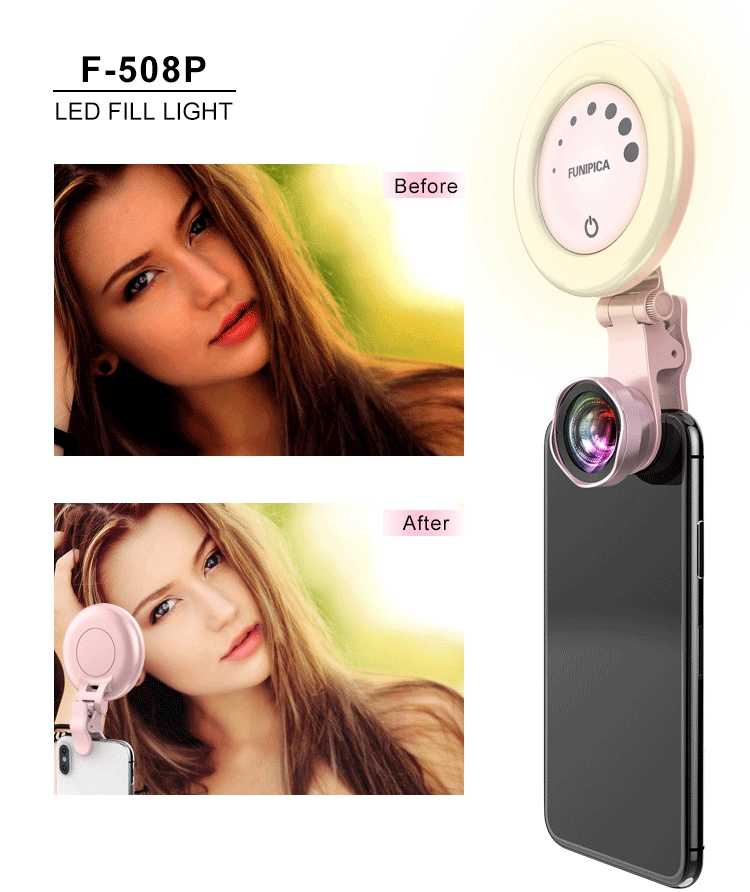 Led Fill Light Lens (2).jpg